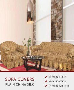 SC-115 sofa cover