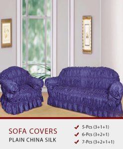 SC-123 sofa cover