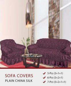 SC-126 sofa cover