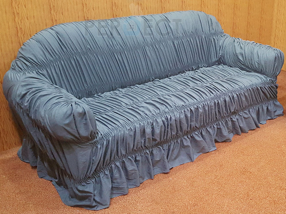 AMJ-01 sofa cover