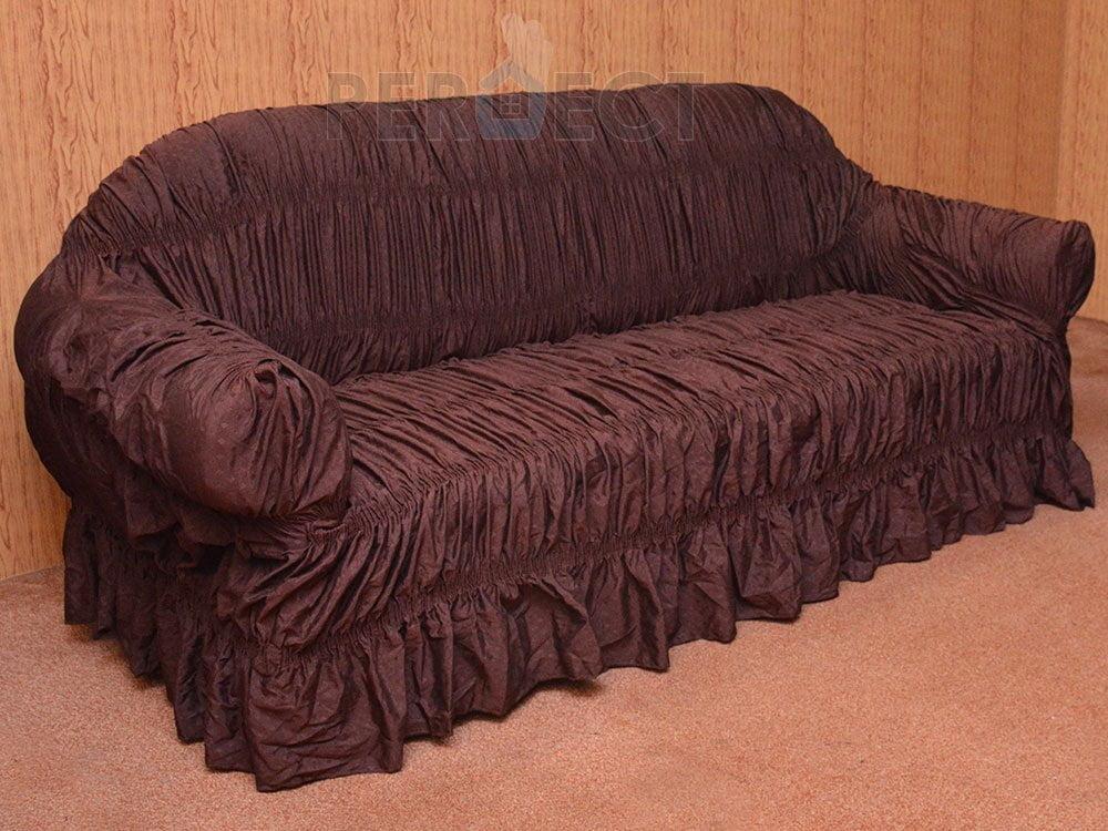 AMJ 02 Sofa Cover